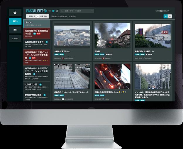 アプリ 日本 感染 マップ